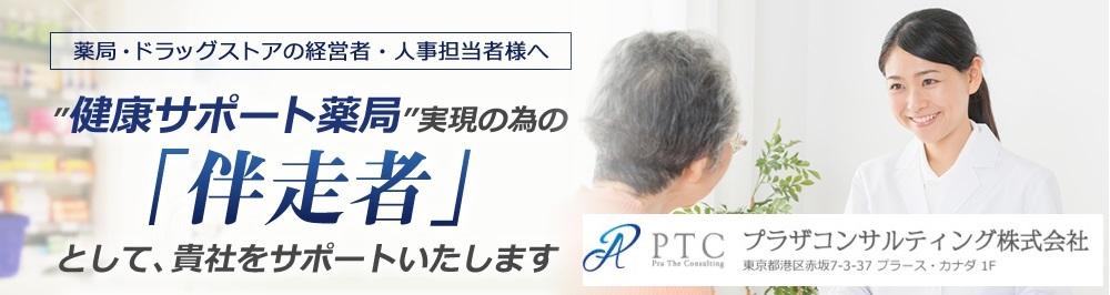 site-banner